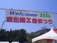 16murou001