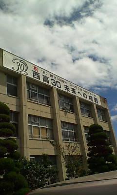 西の京高校創立30<br />  周年祝賀会
