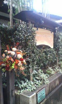 京都パビリオンコート
