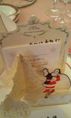 クリスマスパート2<br />  !