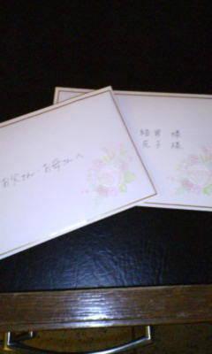 2通の手紙