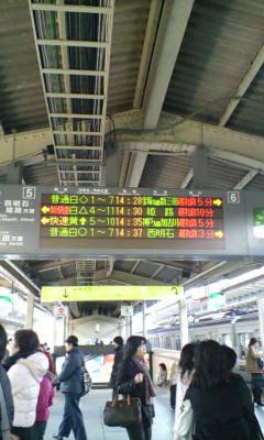 ただいま大阪駅