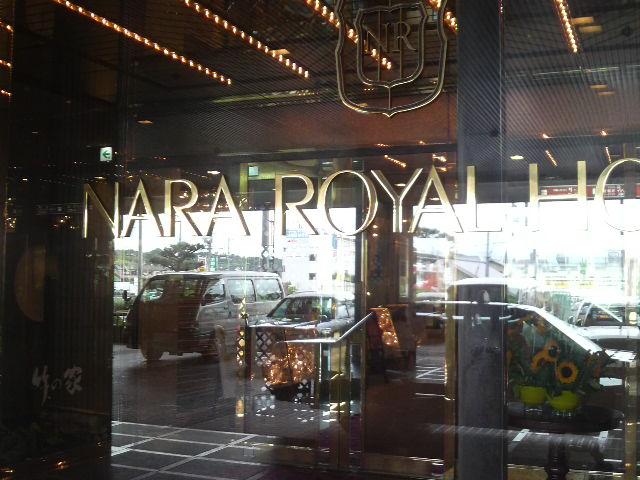 7月ご披露宴奈良ロイヤルホテル