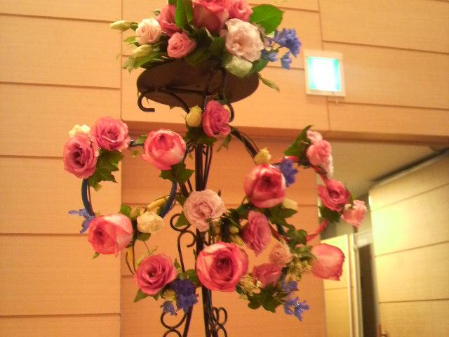 今日の披露宴シティプラザ大阪