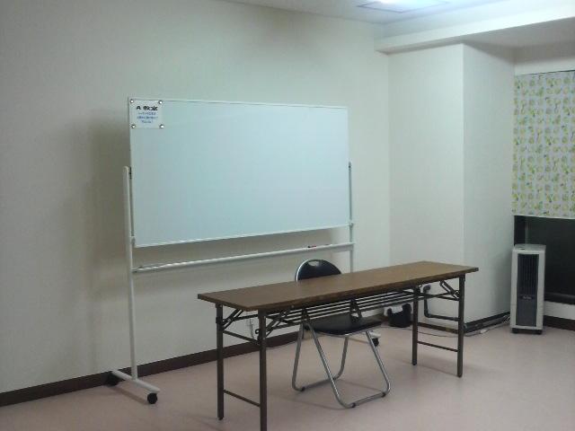 授業終了!