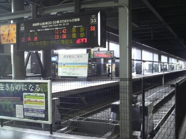 京都駅の隠れキャラ?!