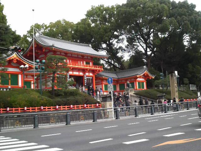 京都といえば