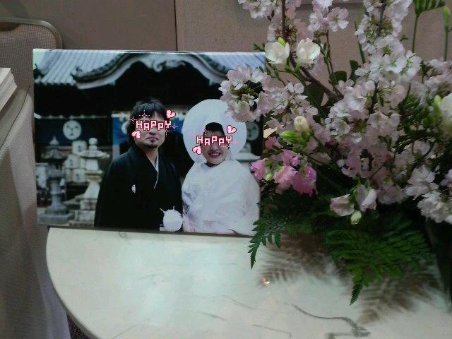 今日の披露宴『徳島ワシントンホテルプラザ』