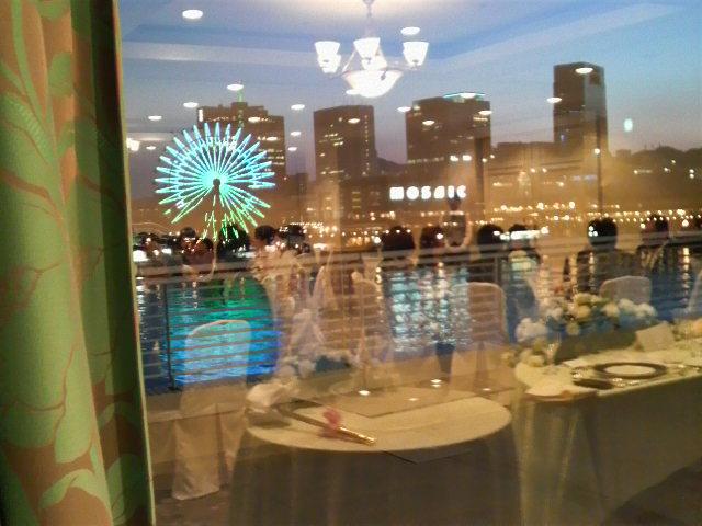 今日の披露宴『神戸ハーバーランドオリエンタルホテル』【神戸】
