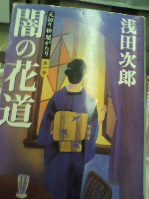 続きが読みたい〜!