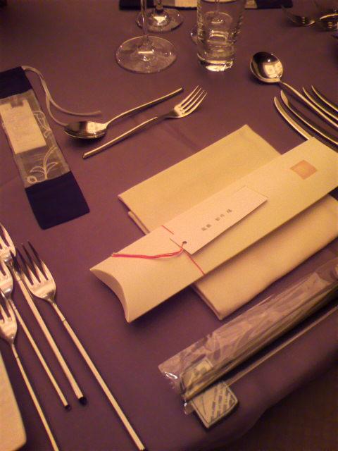 日曜日の披露宴『ANA<br />  クラウンプラザホテル神戸』【神戸】