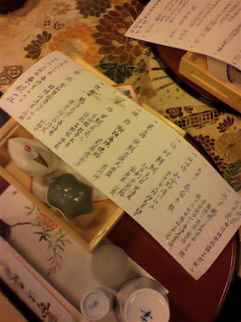日曜日の披露宴『東観荘』【京都】