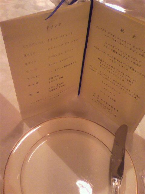 昨日の披露宴『リッツカールトン大阪』【大阪】