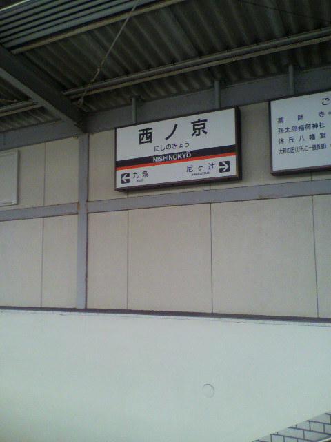 電車に変更