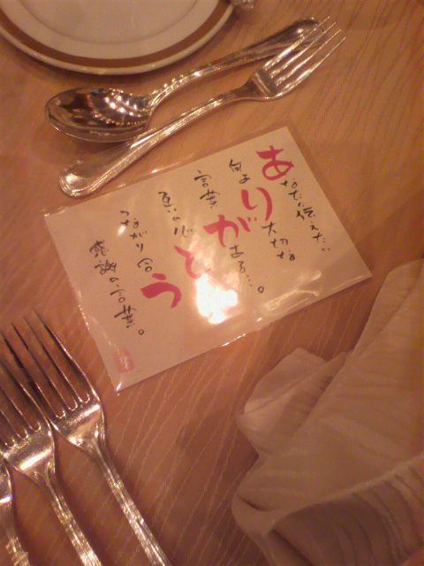 5/7の披露宴「ヒルトン大阪」【大阪】