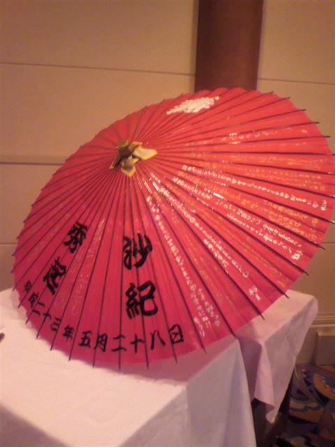 先日の披露宴『ホテル日航奈良』【奈良】