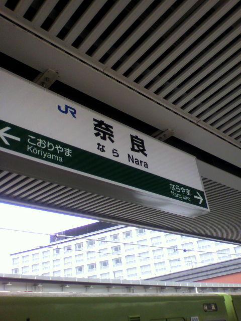 【みやこ路快速】