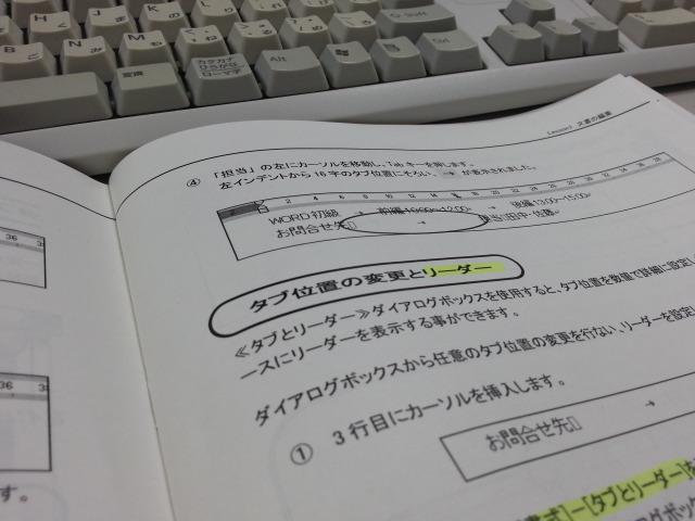 勉強は大切