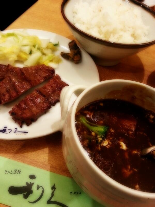 エキマルシエ仙台牛タン『利休』