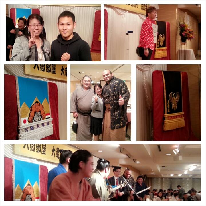 今年も相撲部屋の激励会司会させていただきました。