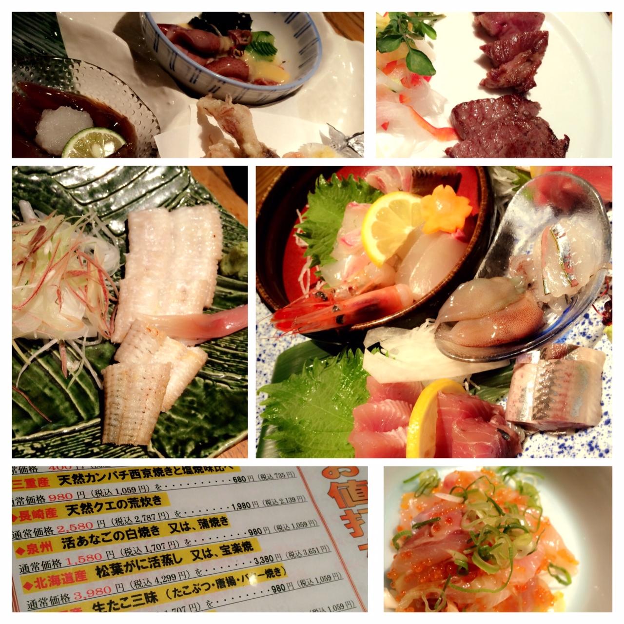 ☆今日は魚Day<br />  ☆