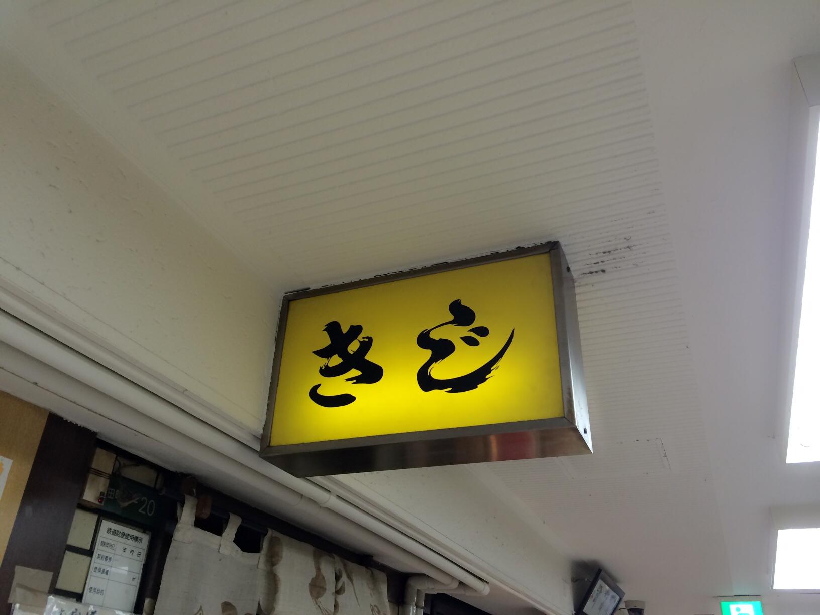 ☆お昼から☆