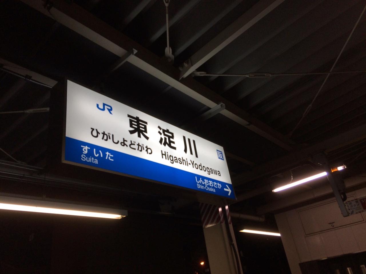 ☆顔合わせ☆