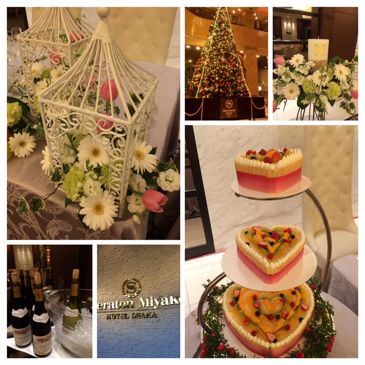 昨日の披露宴シェラトン都ホテル大阪
