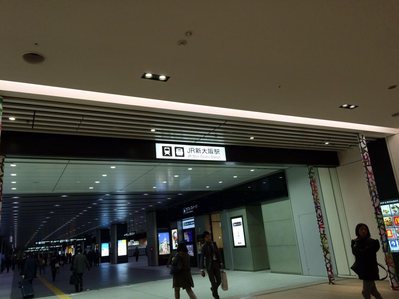 ☆新大阪☆