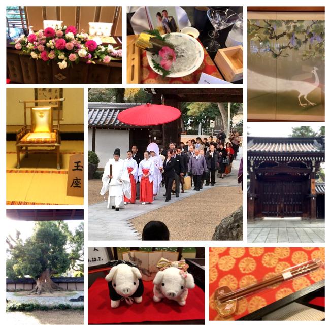 本日の披露宴住吉大社神館