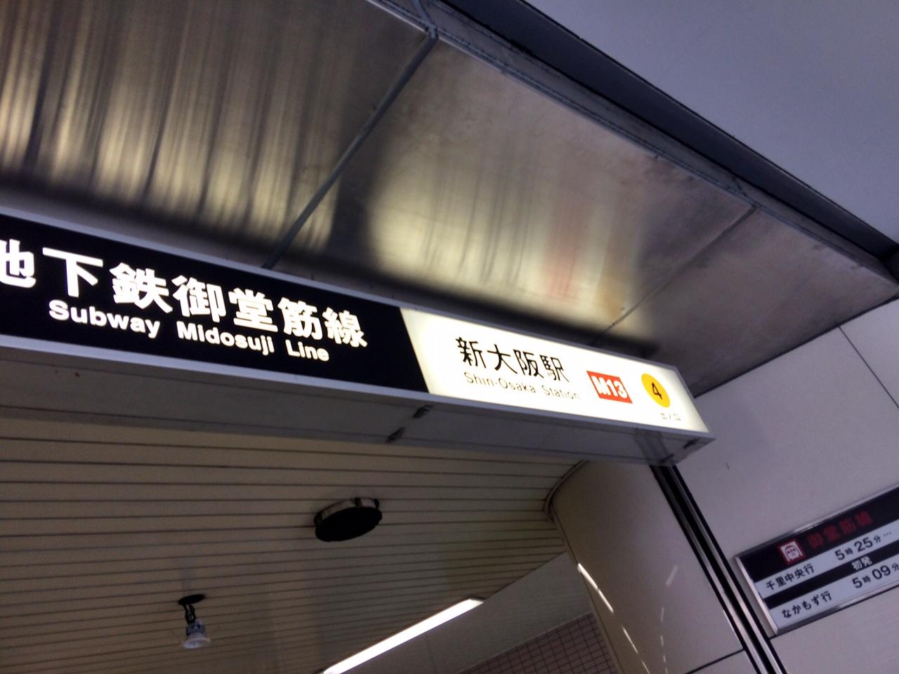 ☆旅行?!☆