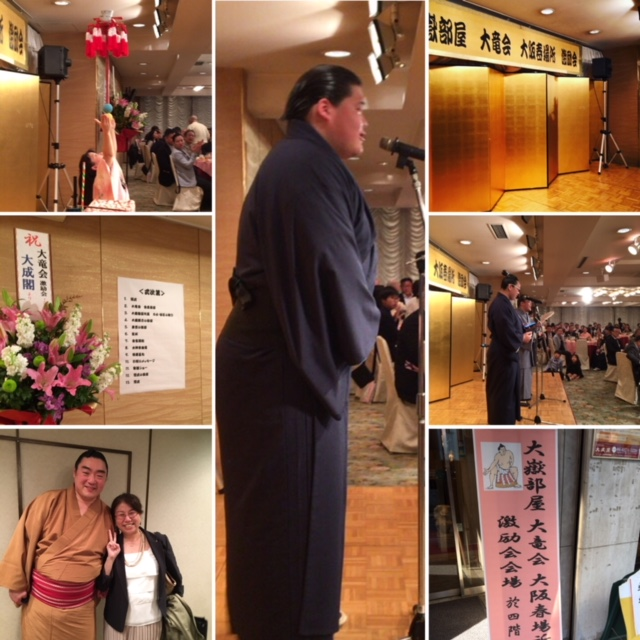 相撲部屋の激励会